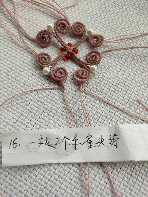 中国结论坛   图文教程区 093036bf65ooookb5m8fgb
