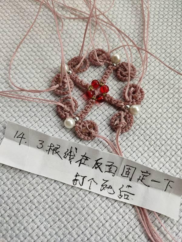 中国结论坛   图文教程区 093036labbl52b5ys565j9