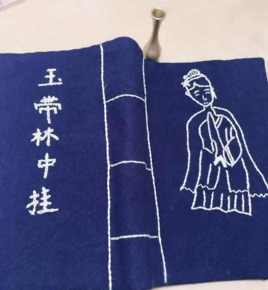 中国结论坛 包书皮 有四个角的书皮怎么包,樱花护书角折法,包书皮外翻三角,正确的包书皮方法 作品展示 203403gghih22hktdvazb3