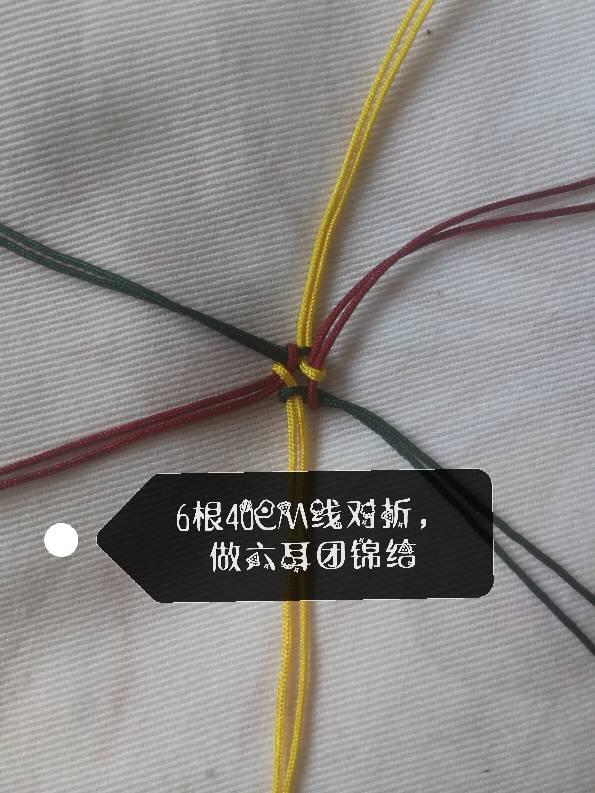 中国结论坛 仿制a2873912大神的葫芦,另附详细图解(紫色线不够用,接了一节果绿,不喜勿喷)  图文教程区 213429urgg533p5q9073h3