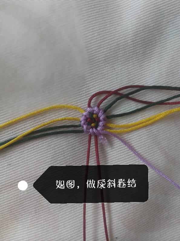 中国结论坛 仿制a2873912大神的葫芦,另附详细图解(紫色线不够用,接了一节果绿,不喜勿喷)  图文教程区 213430g0l6is5hdtdhv0uu