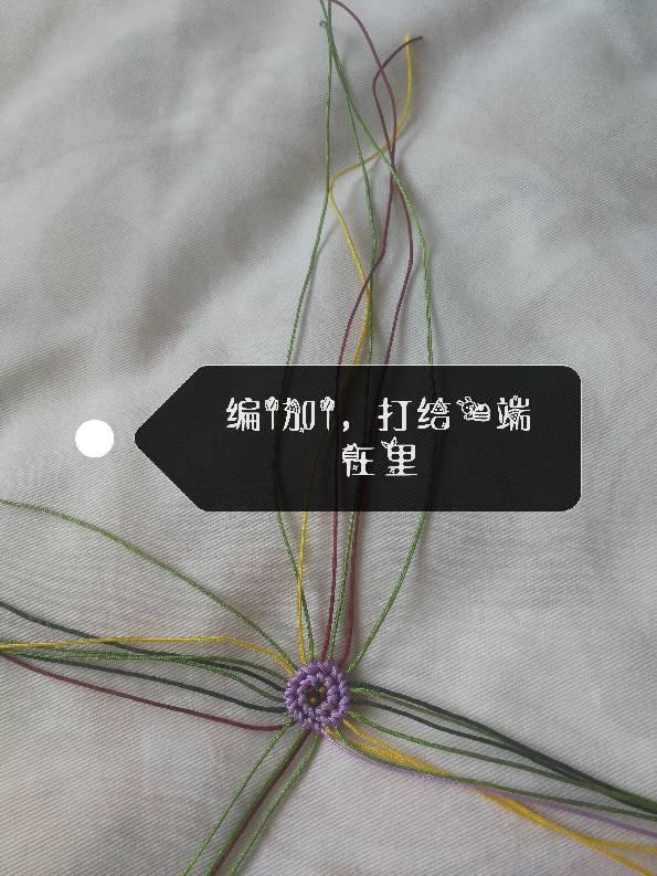 中国结论坛 仿制a2873912大神的葫芦,另附详细图解(紫色线不够用,接了一节果绿,不喜勿喷)  图文教程区 213431wi14bconc4cfbcib