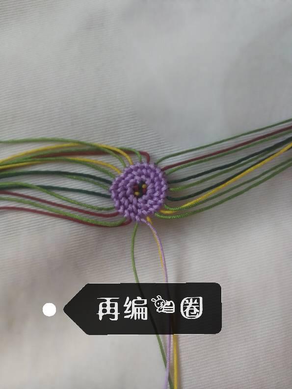 中国结论坛 仿制a2873912大神的葫芦,另附详细图解(紫色线不够用,接了一节果绿,不喜勿喷)  图文教程区 213432i7gs7zktta33ncst