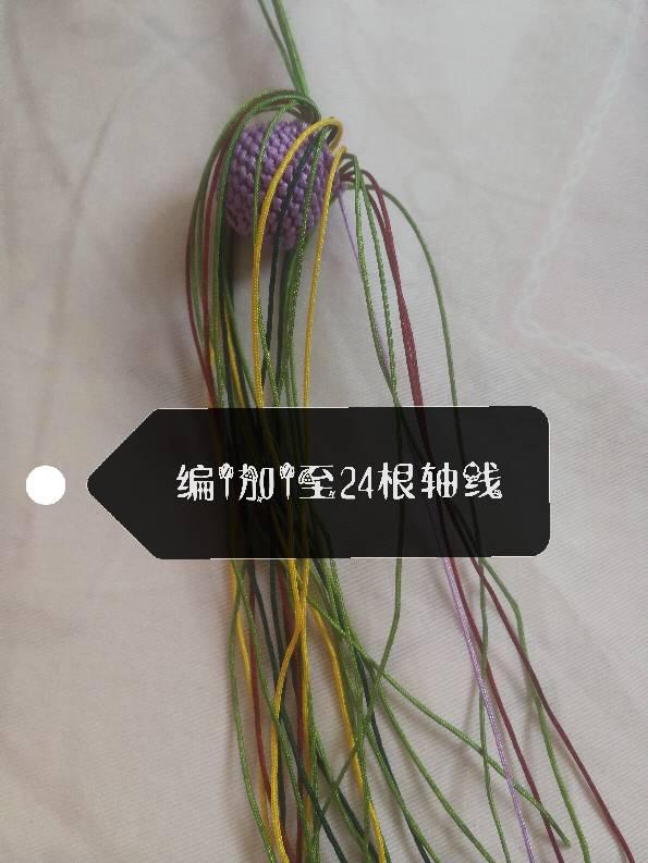 中国结论坛 仿制a2873912大神的葫芦,另附详细图解(紫色线不够用,接了一节果绿,不喜勿喷)  图文教程区 213434nyg9w9g0dr6a3zwt
