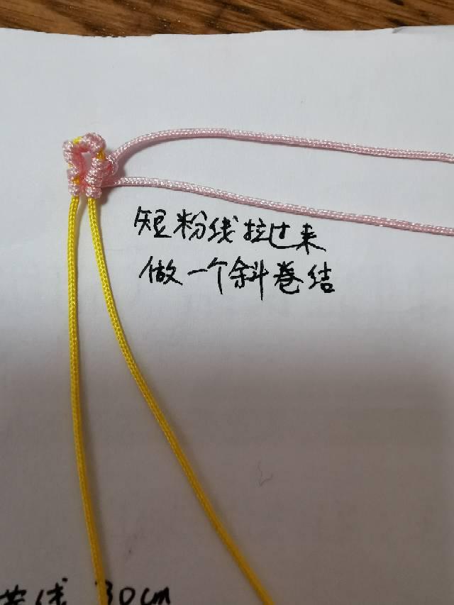 中国结论坛 小花教程  图文教程区 103830nqkiqbvilqqy4yby