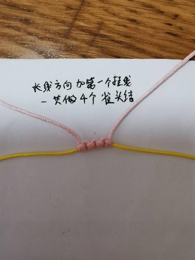 中国结论坛 小花教程  图文教程区 103830vqc2g3g5xcie61fg