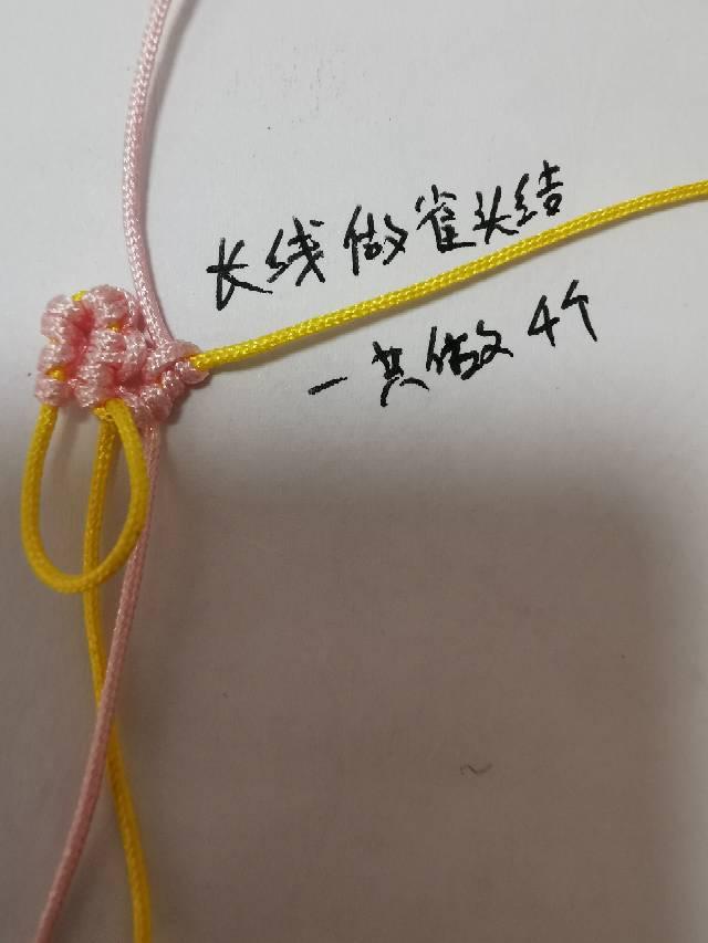 中国结论坛 小花教程  图文教程区 103831sdth3t73v3hvxz3h