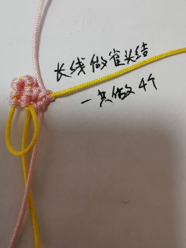 中国结论坛 小花教程  图文教程区 103833h4h719iyso8et1ll