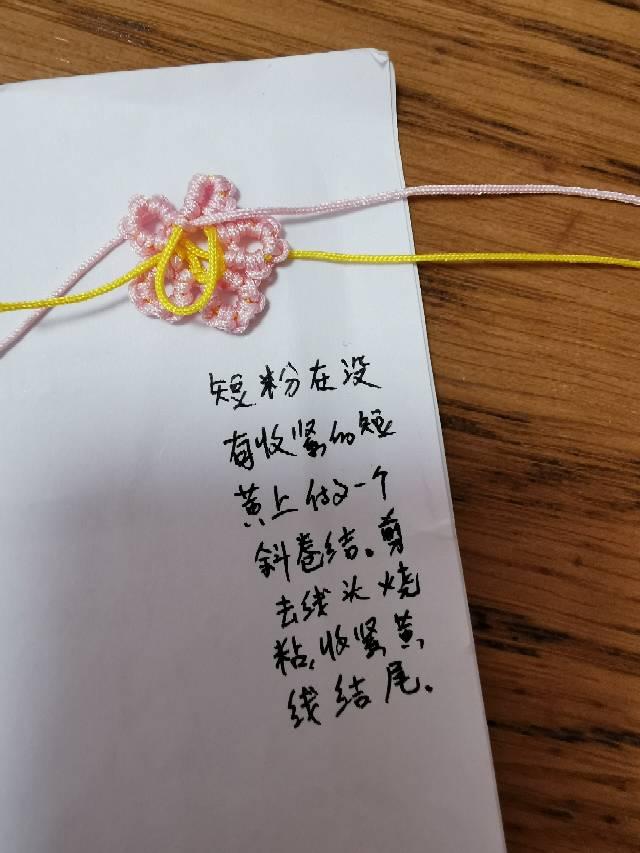 中国结论坛 小花教程  图文教程区 103834bpomop7wpwfdfxfp