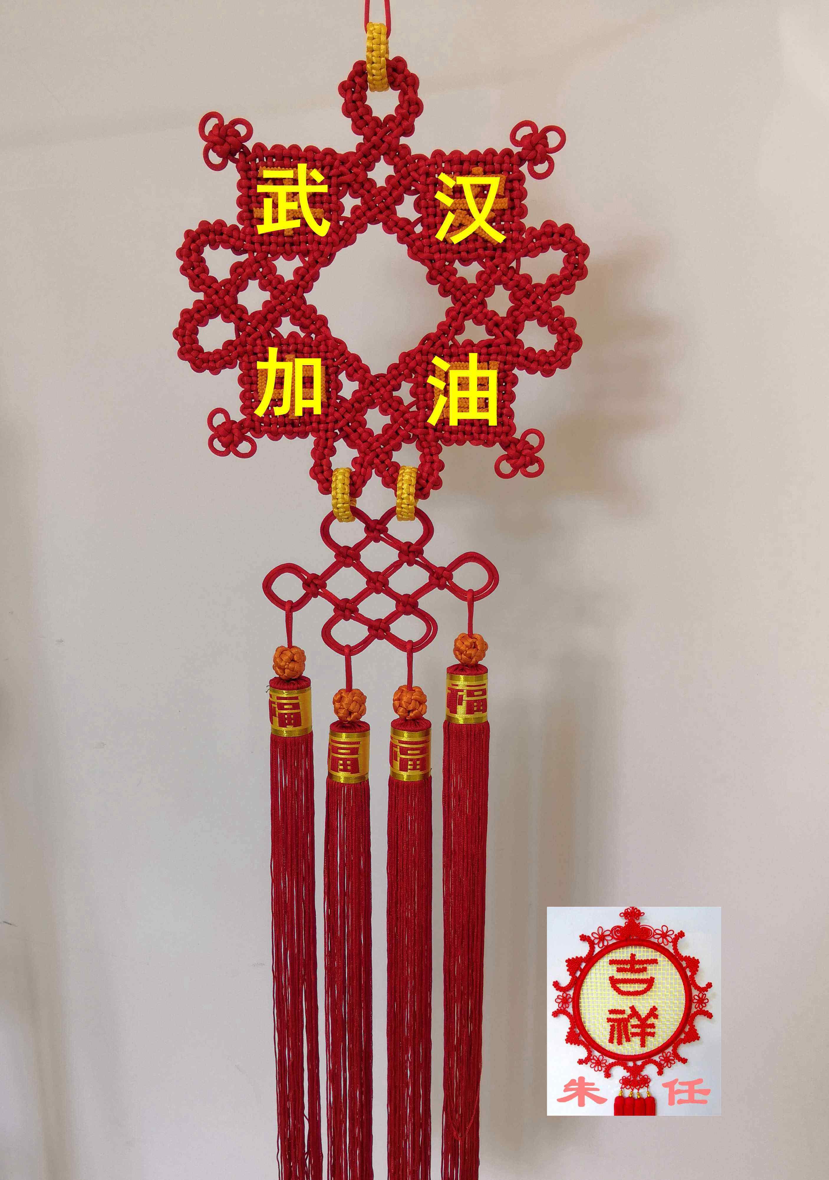 中国结论坛 武汉加油 加油,武汉 作品展示 081030tybgi9eibiyeb6bh