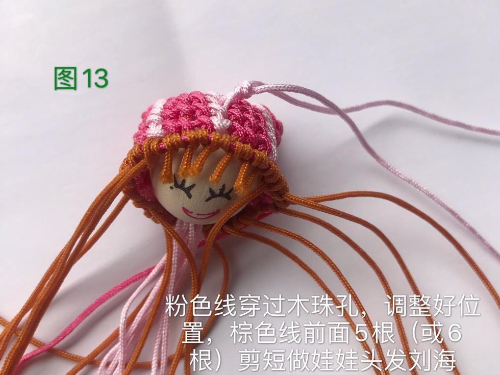 中国结论坛 戴帽子的女娃娃教程  图文教程区 133102ex1071qcz7m70mlm