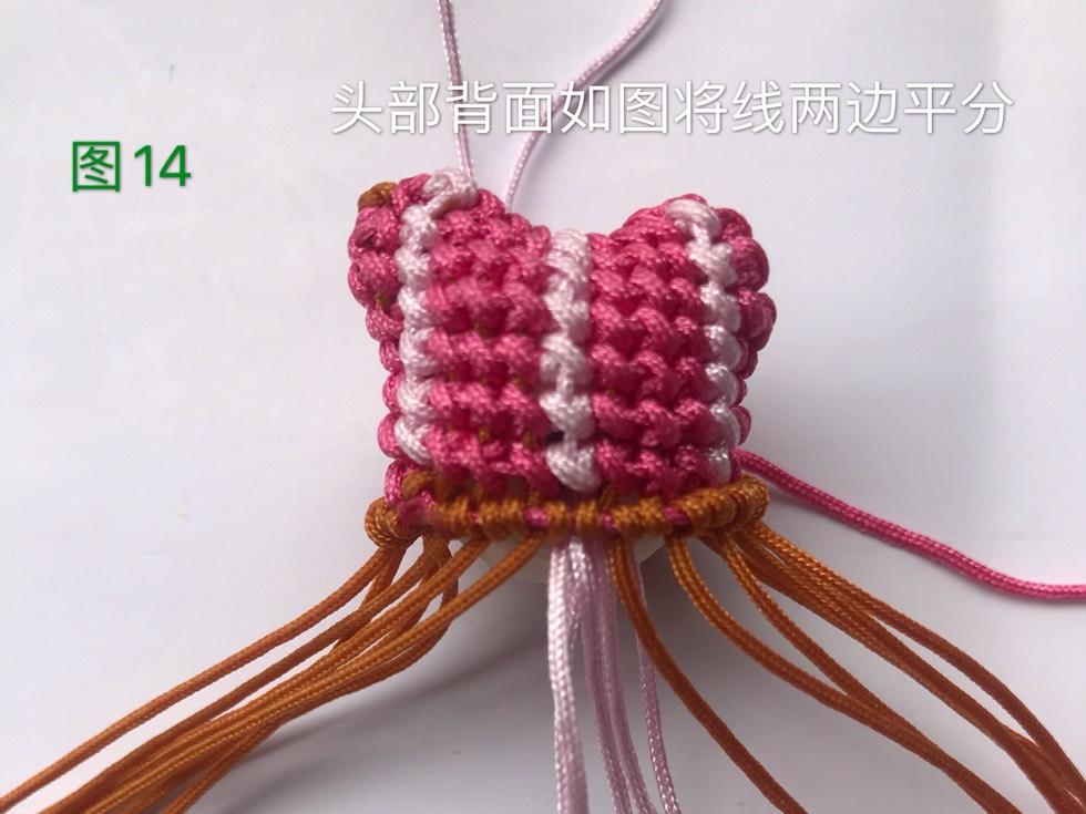 中国结论坛 戴帽子的女娃娃教程  图文教程区 133105pist8gsxttzmi53p