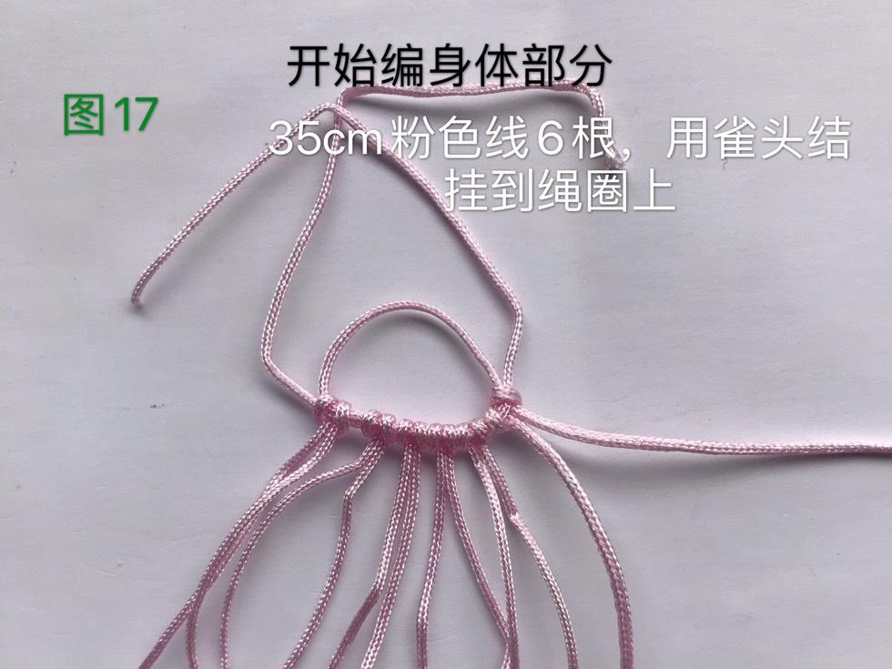 中国结论坛 戴帽子的女娃娃教程  图文教程区 133121o3cgtbcmpr3w6oki