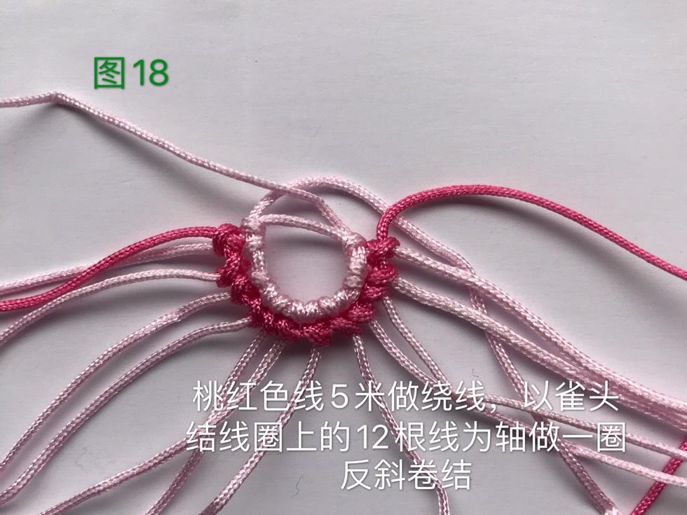中国结论坛 戴帽子的女娃娃教程  图文教程区 133125czjw3sm4fwqksokj