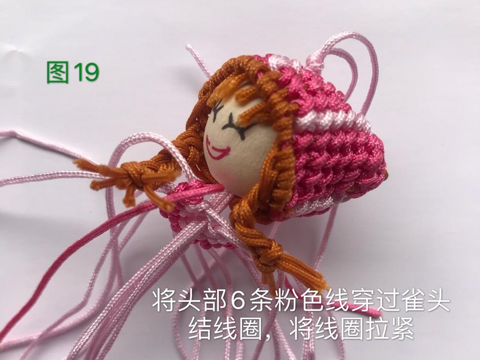 中国结论坛 戴帽子的女娃娃教程  图文教程区 133129imfd2fer2mmmqs82