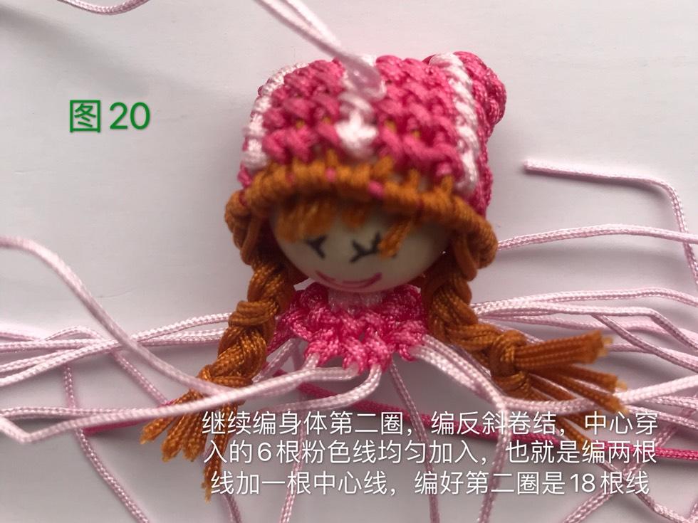 中国结论坛 戴帽子的女娃娃教程  图文教程区 133130qskk4vz4k0vqwsnn