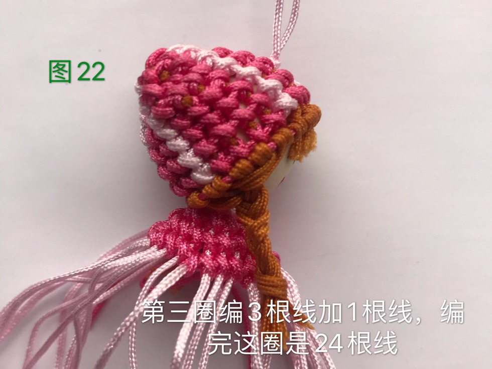 中国结论坛 戴帽子的女娃娃教程  图文教程区 133136ab6vooif0oh4vyeb