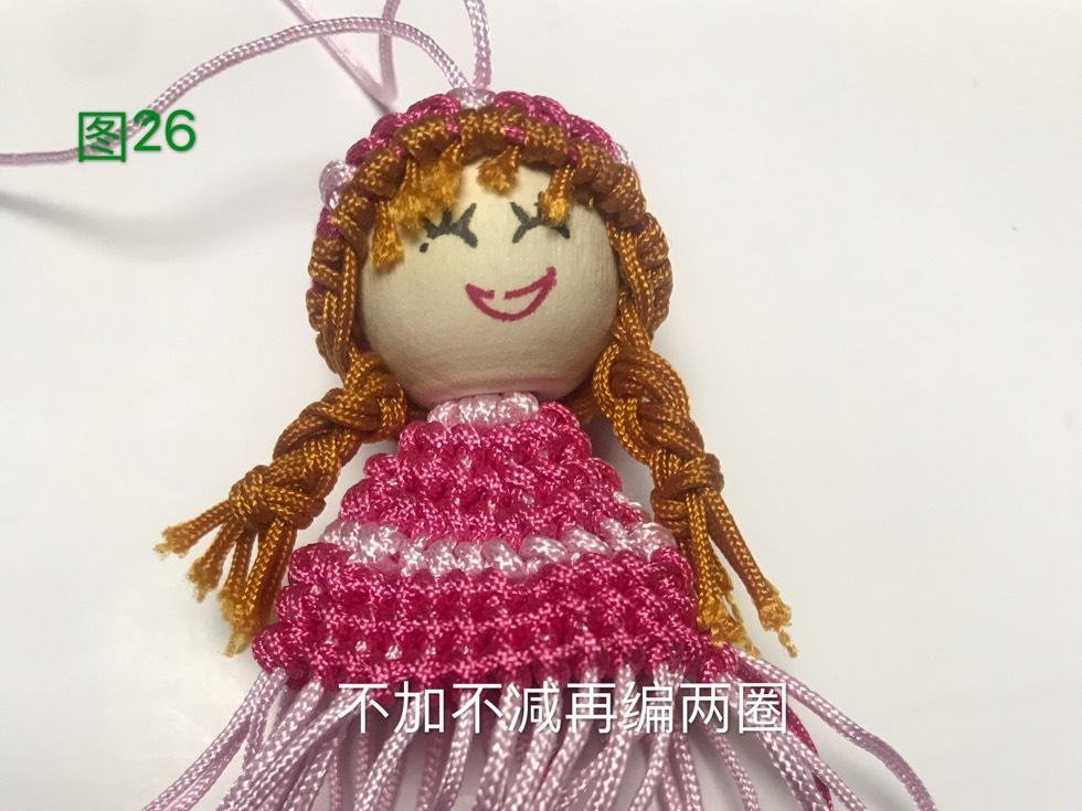 中国结论坛 戴帽子的女娃娃教程  图文教程区 133154fm5rl2yleyot8uyu