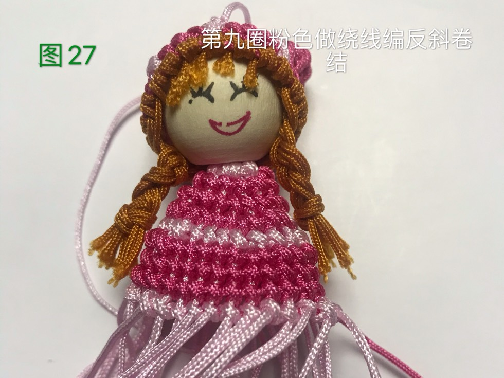 中国结论坛 戴帽子的女娃娃教程  图文教程区 133156fhj8sujdmr4dhdc4