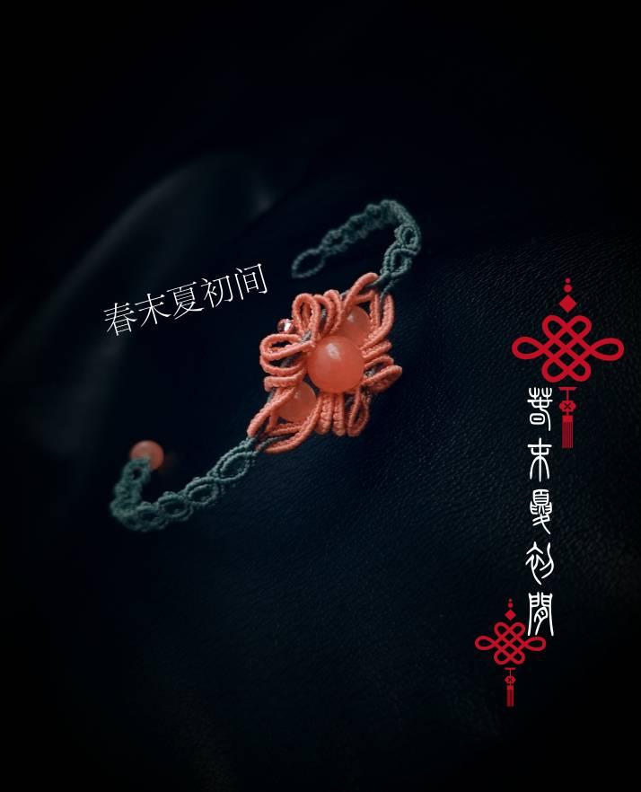 中国结论坛 原创作品《舜华》  作品展示 133753ris2it5p7o5p1w7j