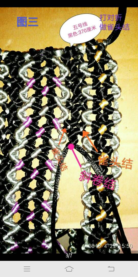 中国结论坛 求大神帮忙  作品展示 181832fabp7ycg77y9pup1