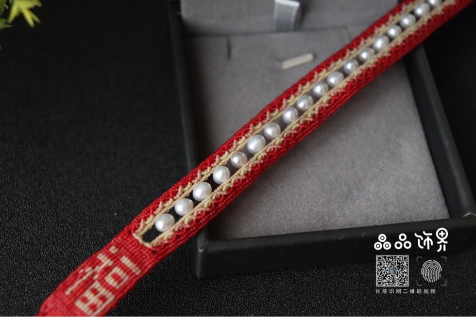 中国结论坛 福字新年红珍珠手绳  附上自制的福字字板  作品展示 105844glyldenhtqldeked
