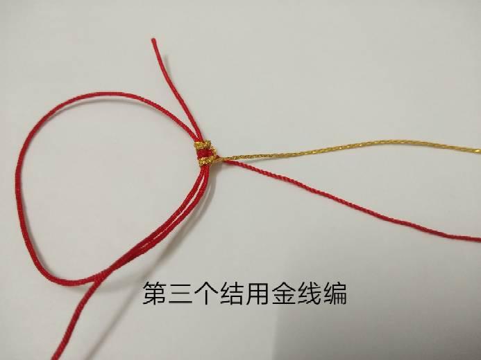 中国结论坛 莲花璎珞项绳  图文教程区 115220m30272zrexy7q2iy