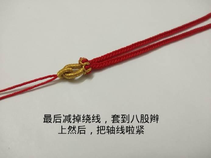中国结论坛 莲花璎珞项绳  图文教程区 115222f4hgoiaikozrgaha