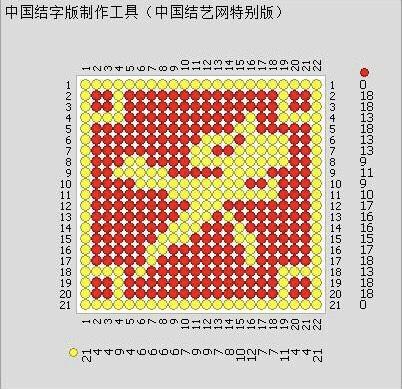 中国结论坛 第三对发卡:开始准备诚宝8岁生日礼物了。  作品展示 202951w5k8lzkvslcmsvcb
