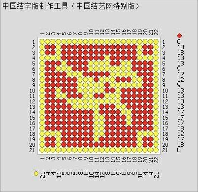 中国结论坛 第三对发卡:开始准备诚宝8岁生日礼物了。  作品展示 202952n2f72g2244q2j2gf