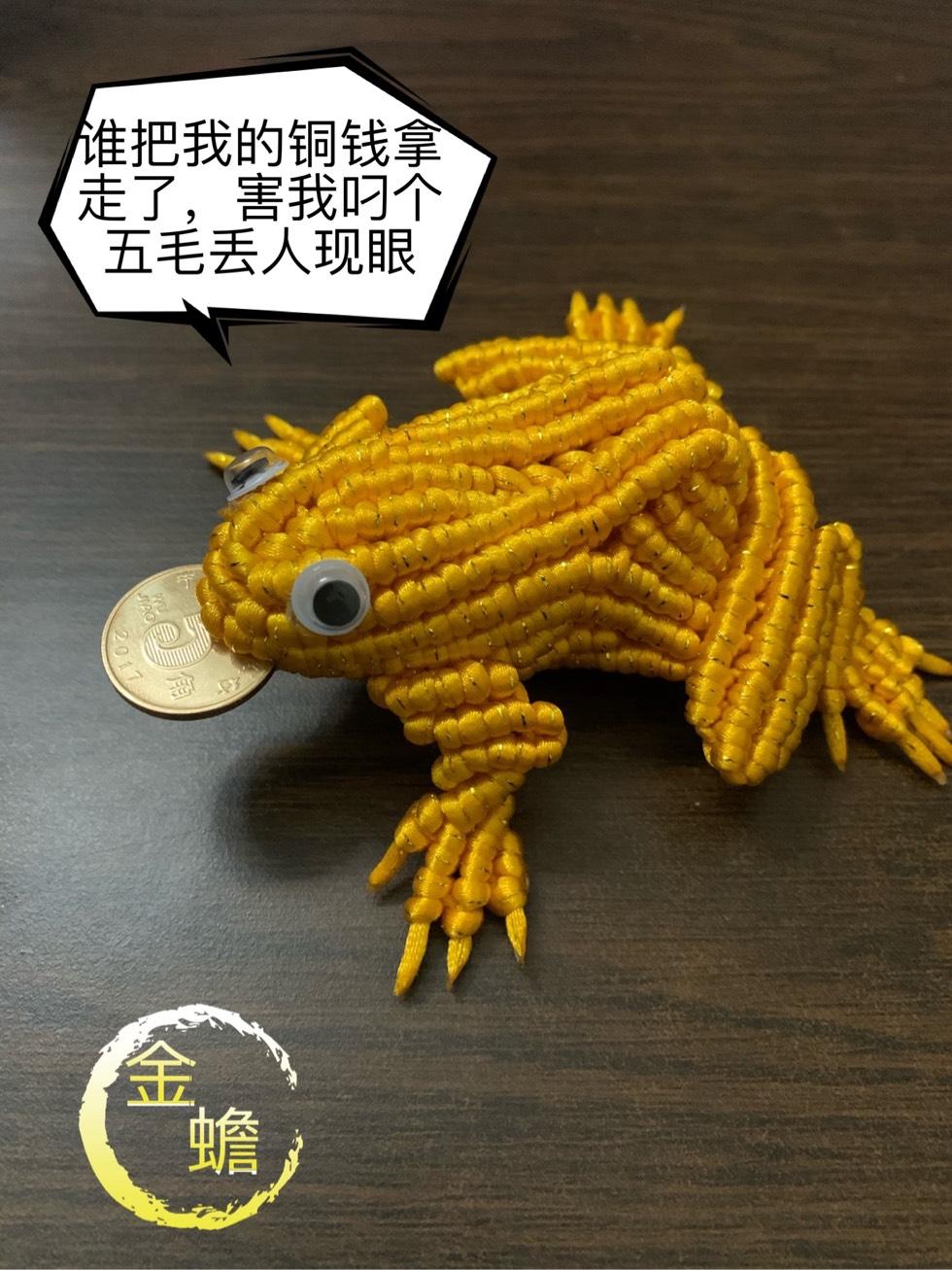 中国结论坛 金蟾  作品展示 224128cwkzllqluu5zq022
