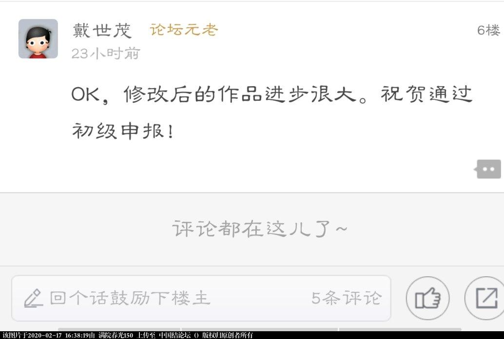 中国结论坛   中国绳结艺术分级达标审核 163815t1424686iqp4765f