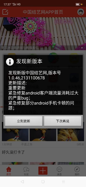 中国结论坛 ???? 三个问号代表什么,女生微信发问号啥意思,男生发问号是什么意思,对方发个问号如何回复,下载安装优酷视频 建议-问题反馈 173942d755878u2m77ou7d