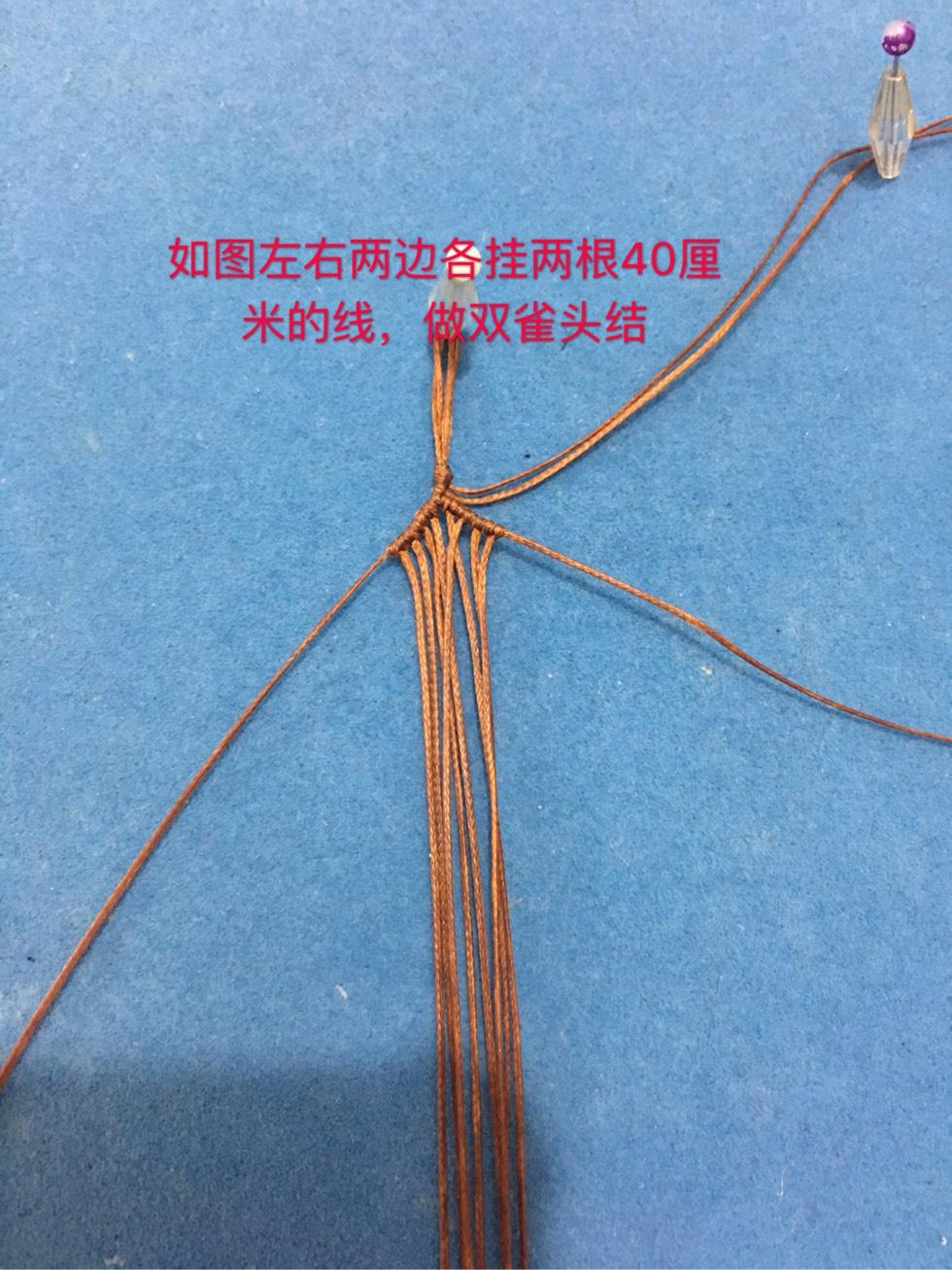中国结论坛 流苏耳环  图文教程区 171940fg9ek6m7z5i66vk6