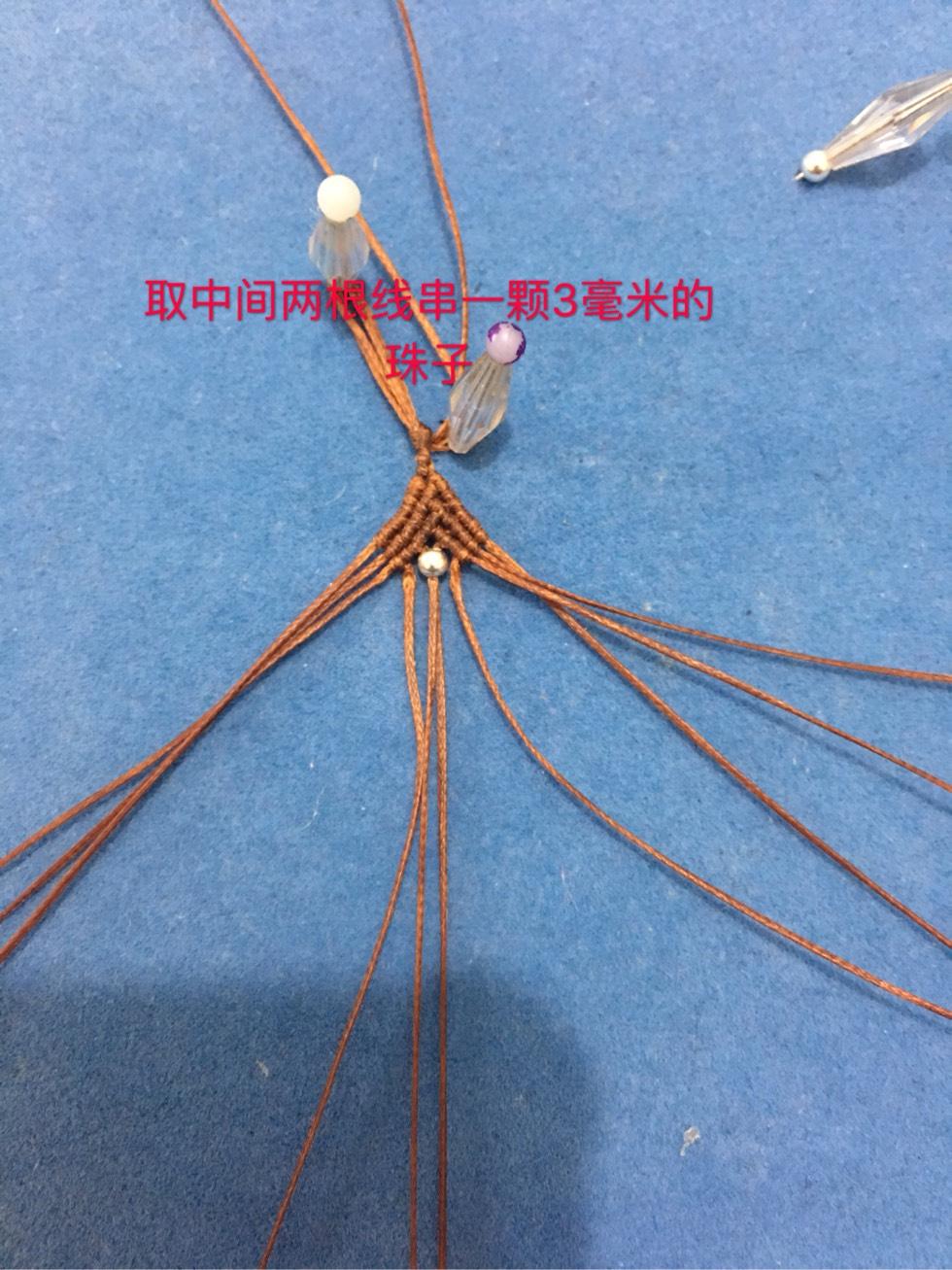 中国结论坛 流苏耳环  图文教程区 171942t7zb5i746n5hppd8