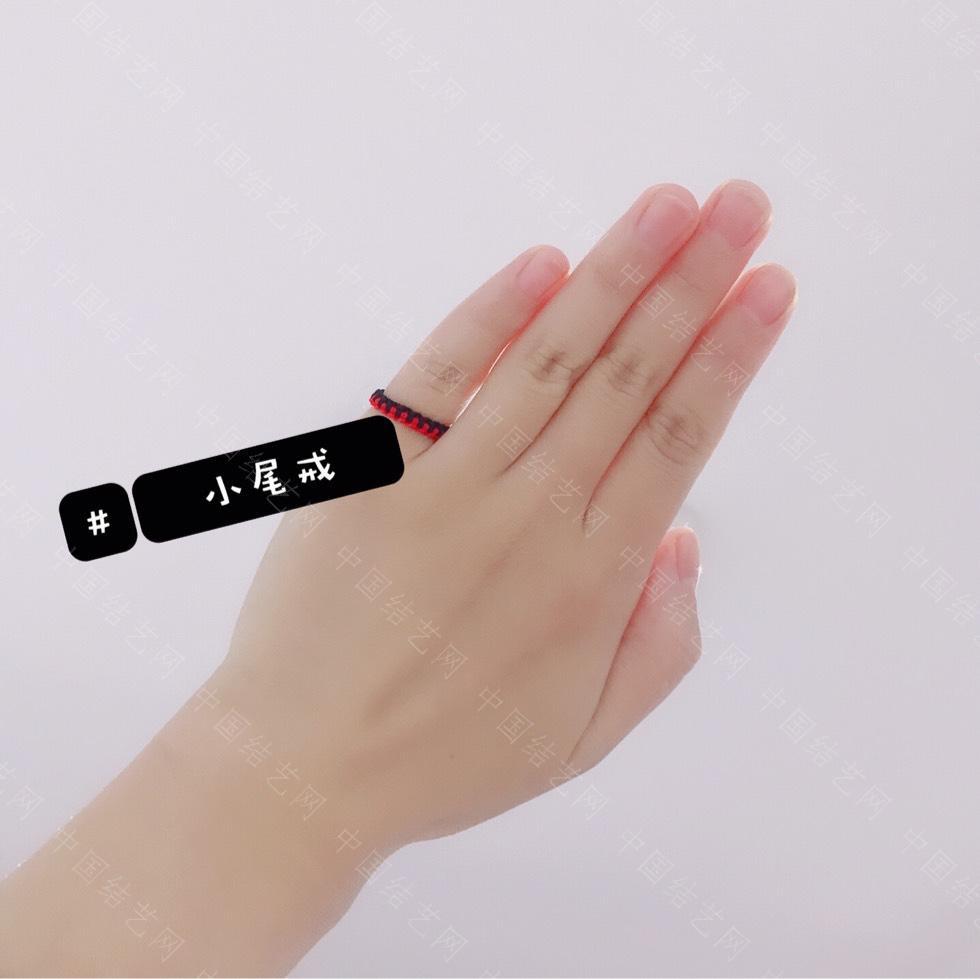 中国结论坛 云雀结.戒指系列  作品展示 184104omf1vgz5iy1mgz4r