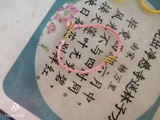 中国结论坛 手链  作品展示 073316oftv9cdcdoycyjk3