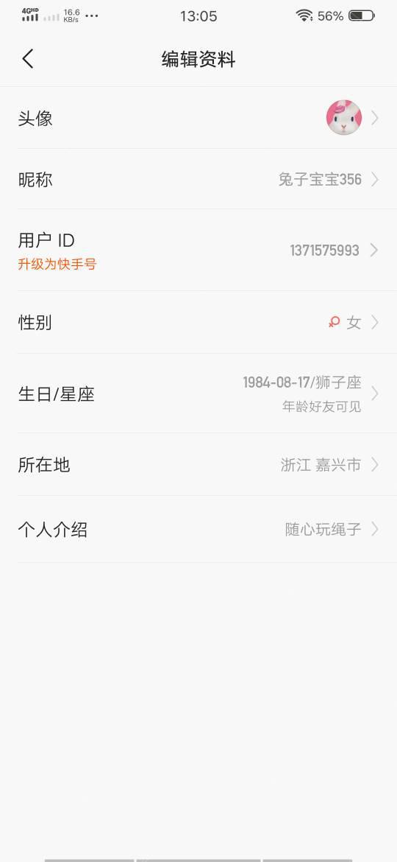 中国结论坛 项圈蝴蝶完工 自己手工皮具压字,手工皮具技巧,蝴蝶结怎么有个圈,一个圈怎么打蝴蝶结 作品展示 204321lbfrrq5nttqjtdnx