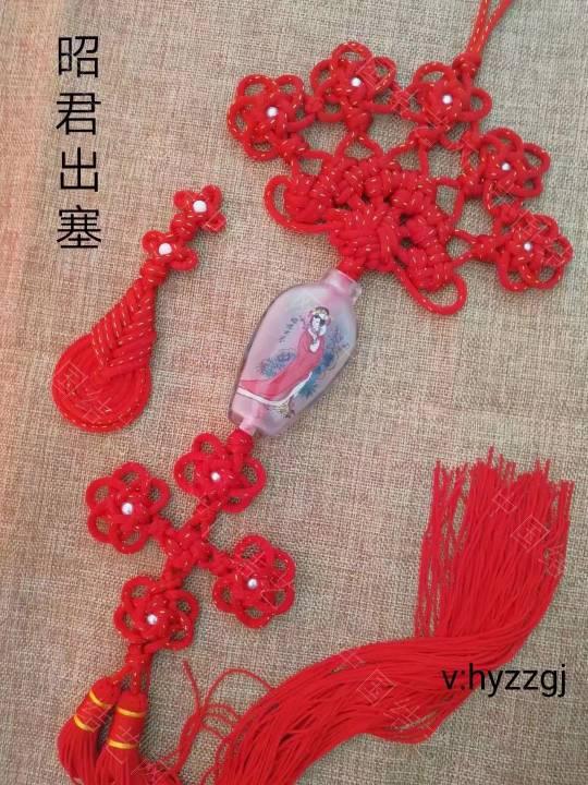 中国结论坛 仿编兰亭老师作品:昭君出塞,三八妇女节,祝天下所有的女人节日快乐。(叠翼六瓣锁结) 三八妇女节,昭君出塞,节日快乐,所有的,妇女节 作品展示