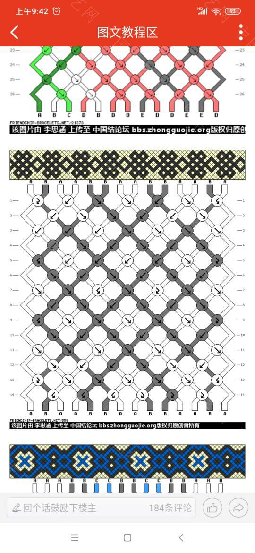 中国结论坛 斜卷结小包包 斜卷结包包的编法图解,绳编手提包的制作方法,绳子编包包的详细教程 作品展示 144536hgycajycc8yket9c