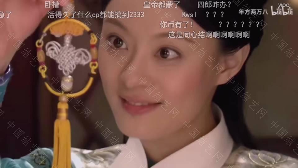 中国结论坛 在bilibili的视频剪辑里偶然看到的  结艺互助区 035557al6d9mc5hqjzwhhv