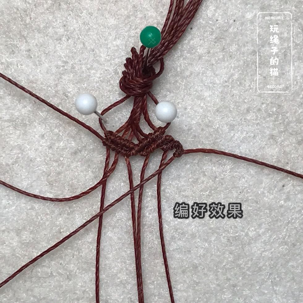 中国结论坛 Macrame手链 太阳光芒手链(图文教程) 手链,教程,凯尔特结各种含义,凯尔特心结手链,凯尔特心形手链 图文教程区 162851wb898w18wm7o8mwx
