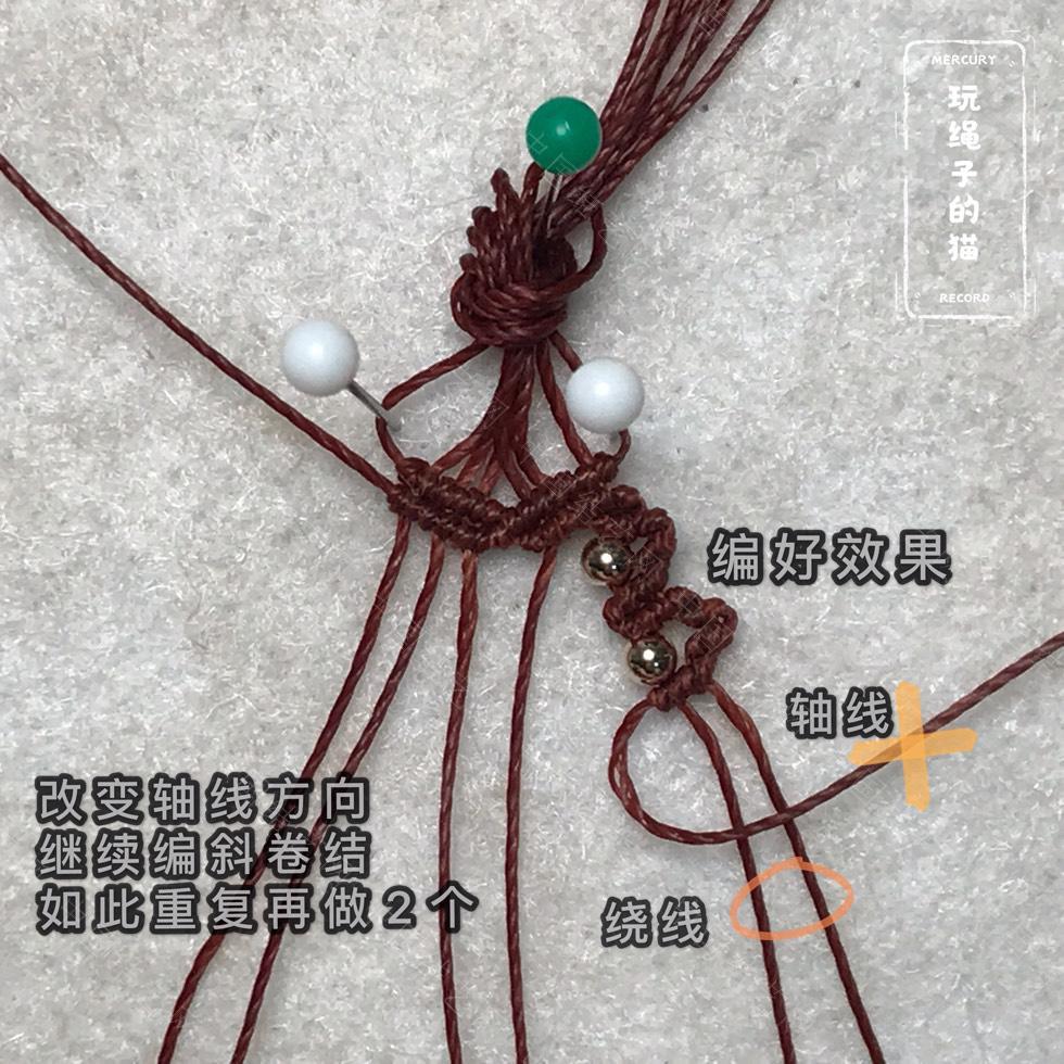 中国结论坛 Macrame手链 太阳光芒手链(图文教程) 手链,教程,凯尔特结各种含义,凯尔特心结手链,凯尔特心形手链 图文教程区 162900k12p027ab2pfmjba