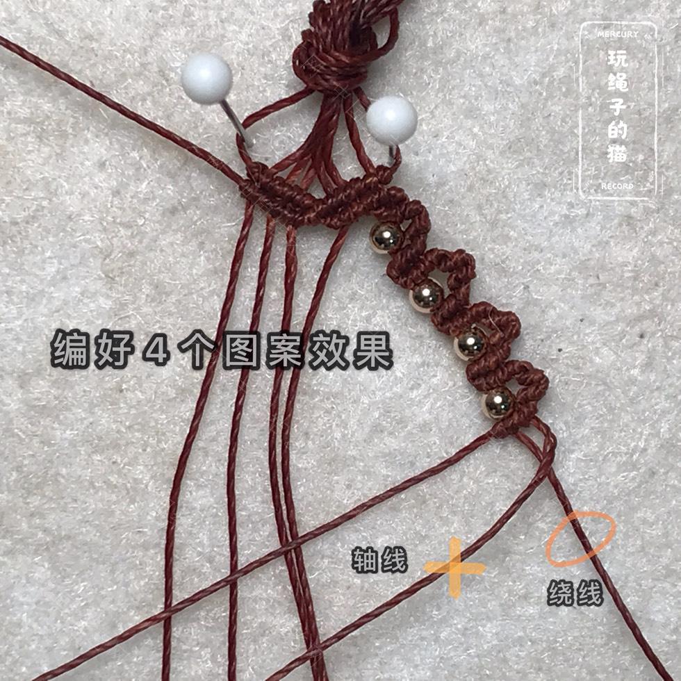 中国结论坛 Macrame手链 太阳光芒手链(图文教程) 手链,教程,凯尔特结各种含义,凯尔特心结手链,凯尔特心形手链 图文教程区 162901kx8x7i3ijqq2zcuk