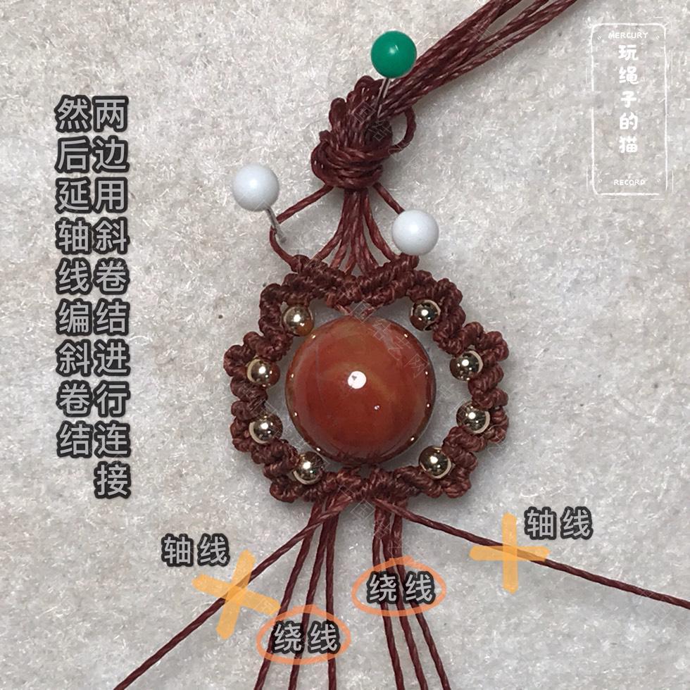 中国结论坛 Macrame手链 太阳光芒手链(图文教程) 手链,教程,凯尔特结各种含义,凯尔特心结手链,凯尔特心形手链 图文教程区 162908f6kb0p05wifwf11g