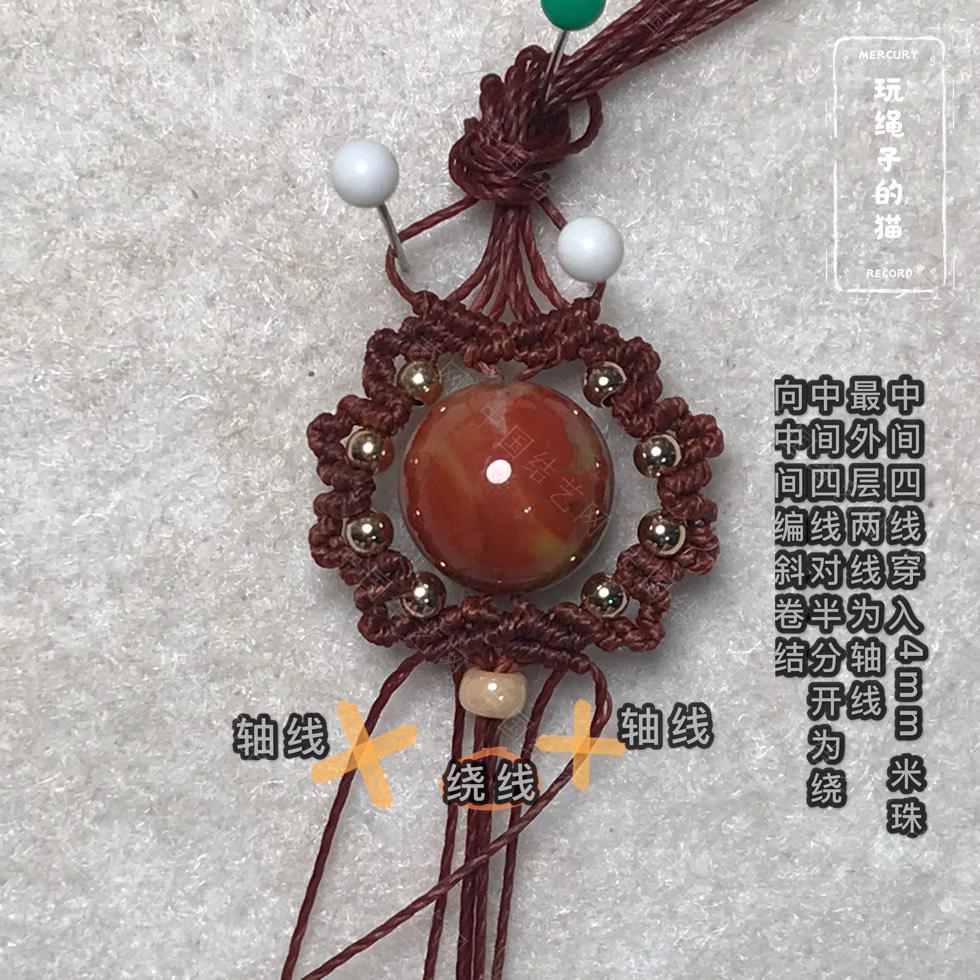 中国结论坛 Macrame手链 太阳光芒手链(图文教程) 手链,教程,凯尔特结各种含义,凯尔特心结手链,凯尔特心形手链 图文教程区 162910l5yc3rr5s3p5w333