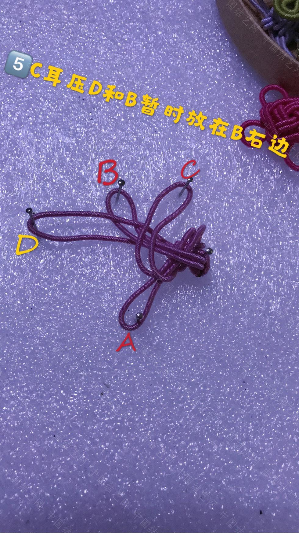 中国结论坛 继续分享吉祥结的变化之B  图文教程区 102246it1k4ojibjbfbzjj