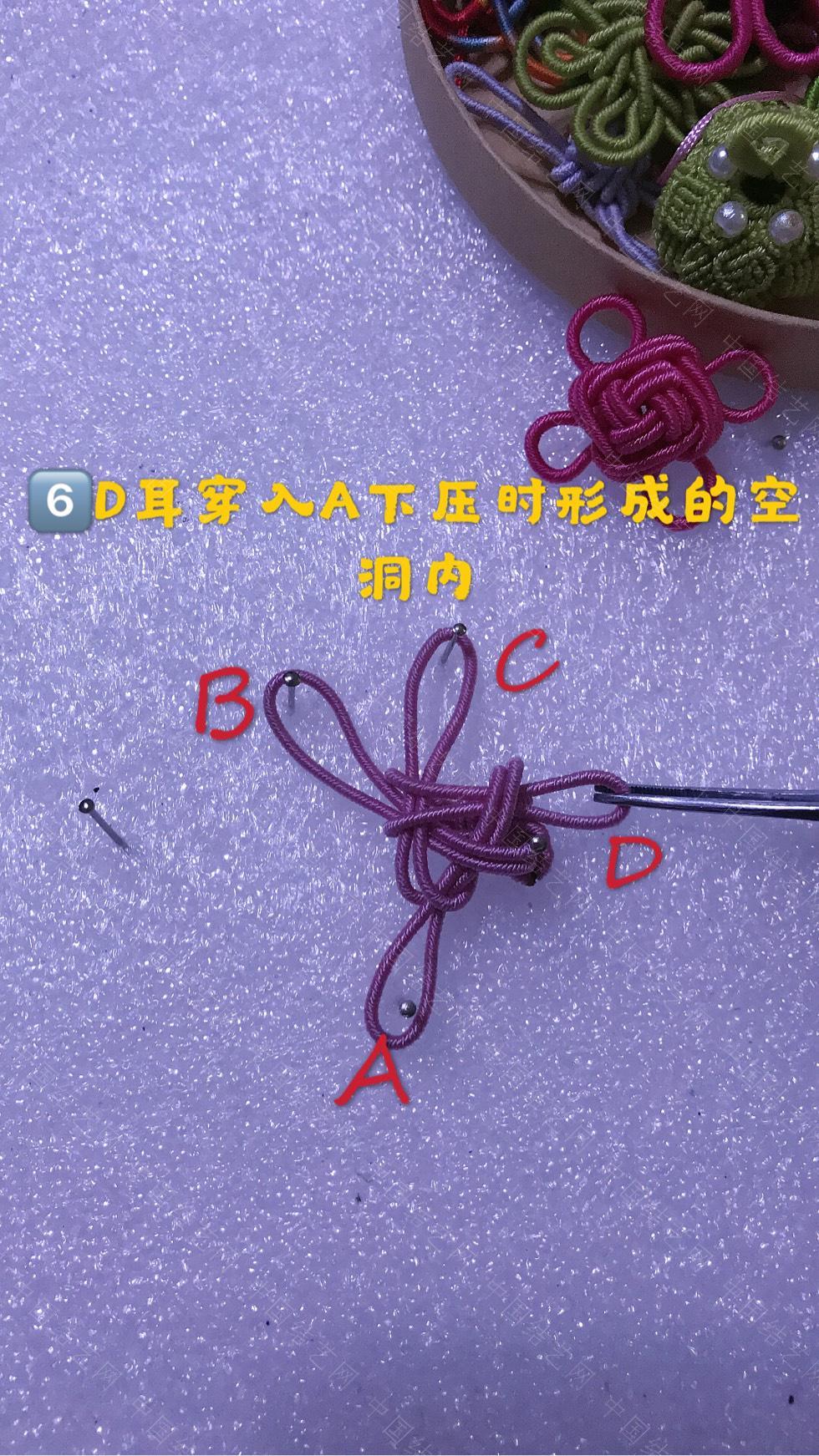 中国结论坛 继续分享吉祥结的变化之B  图文教程区 102247b2saypcxyx12awh5
