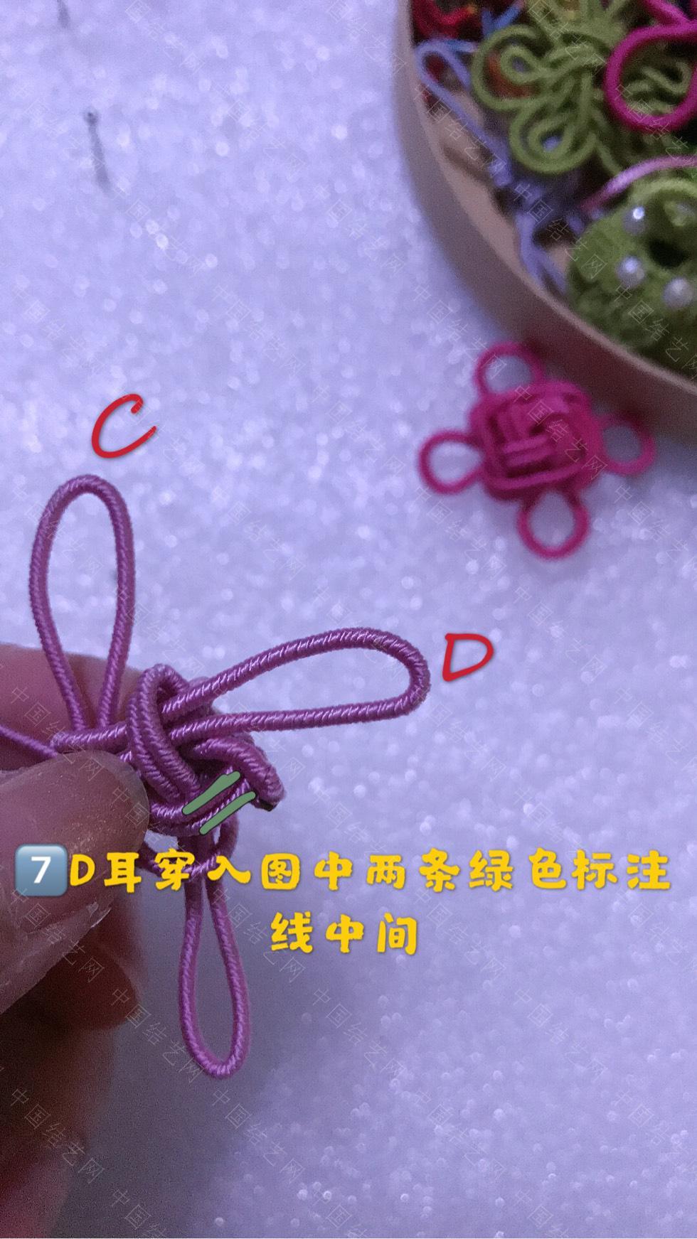 中国结论坛 继续分享吉祥结的变化之B  图文教程区 102249urwbttmbb3t35vyy