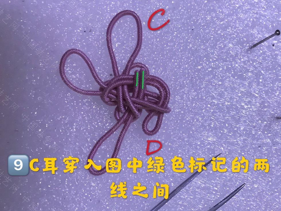 中国结论坛 继续分享吉祥结的变化之B  图文教程区 102251y66f0levrzvcanzn